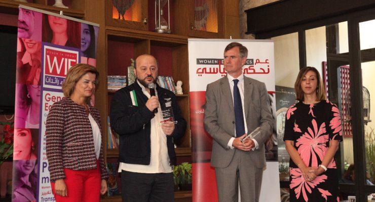"""جمعية نساء رائدات تحتفل بنجاح مشروع """"عم نحكي سياسي"""""""