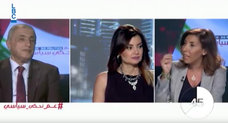 الحلقة الثالثة عشرة مناظرة بين حليمة قعقور وقاسم هاشم