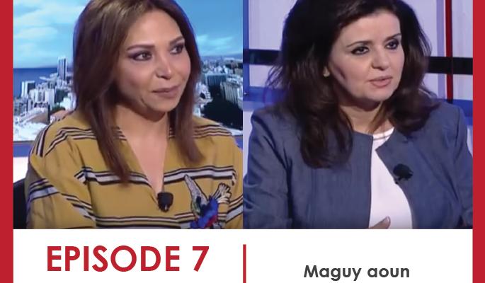 مقابلة مع المرشحة ماغي عون والمرشحة زينة كلاب