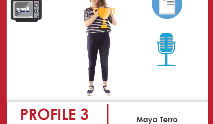 تقرير عن المرشحة مايا ترو على قناة الجديد