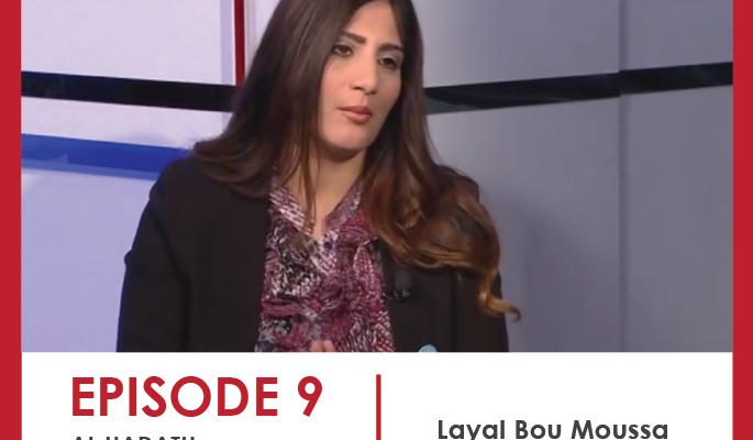 مقابلة مع المرشحة ليال بو موسىعلى قناة الجديد