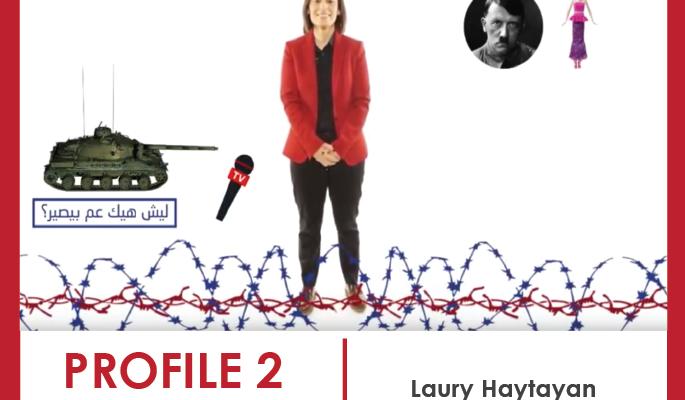 تقرير عن المرشحة لورا حيطايان على قناة الجديد